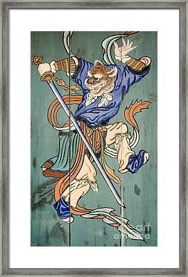 Korean Temple Decoration Figure - Korean Tiger Framed Print