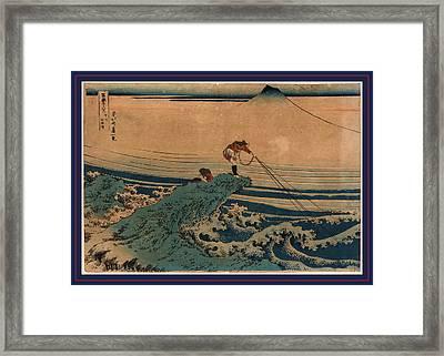 Koshu Kajikazawa, Katsushika 1832 Or 1833 Framed Print