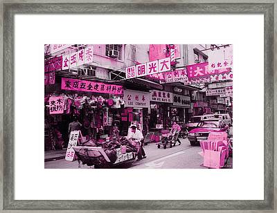 Kowloon In Pink Framed Print by Bill Jonas