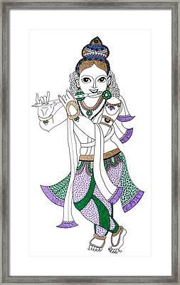 Krishna IIi Framed Print