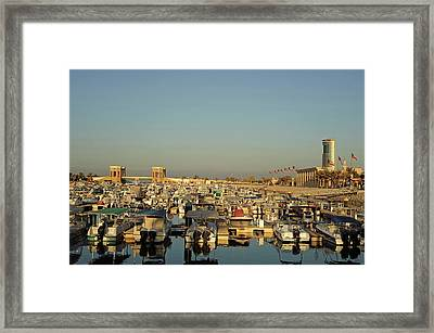 Kuwait, Kuwait City, Luxury Yacht Boats Framed Print