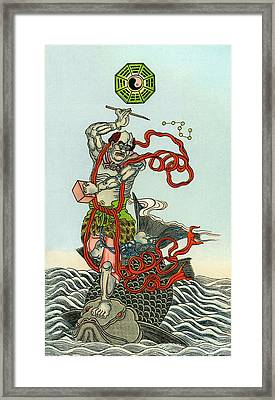 Kw'ei-sing God Of Literature Framed Print by Sheila Terry