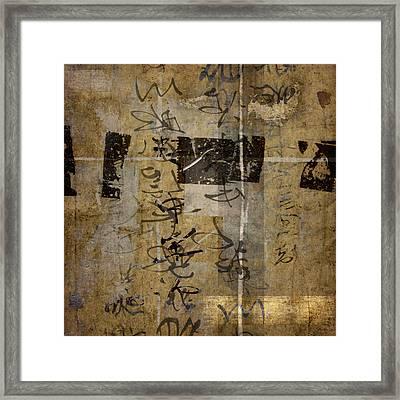 Kyoto Wall Framed Print by Carol Leigh