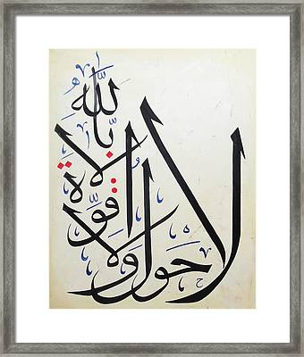 La Huwla Wala Quwata Illah Billah Framed Print by Salwa  Najm