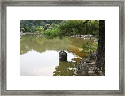 Lake In Japan Framed Print by Evgeny Pisarev
