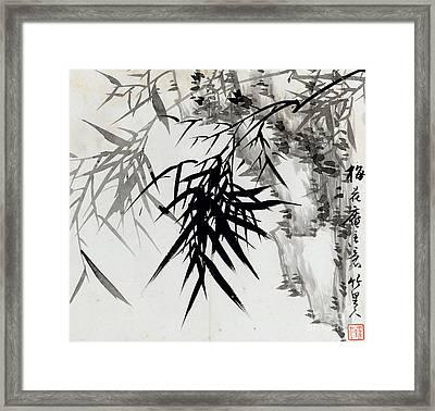 Leaf E Framed Print by Rang Tian