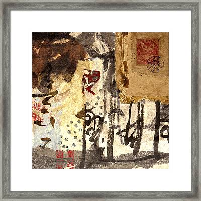 Learning Framed Print by Carol Leigh