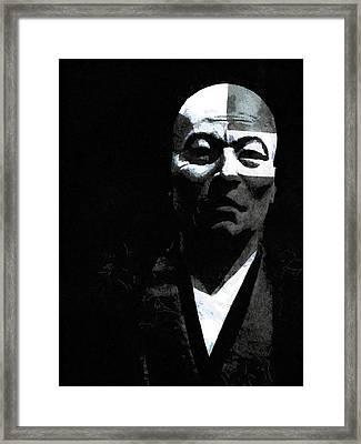 Left Brained Framed Print