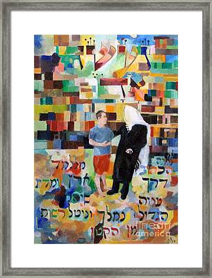 Let Us Make Man  Framed Print by David Baruch Wolk