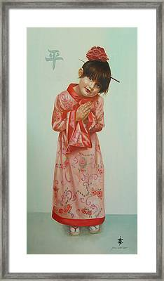 Little Geisha Framed Print by JoAnne Castelli-Castor