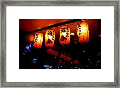 Little Tokyo Break Framed Print by Rollie Robles