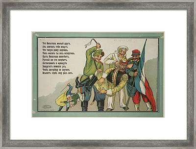 Little Wilhelm Framed Print