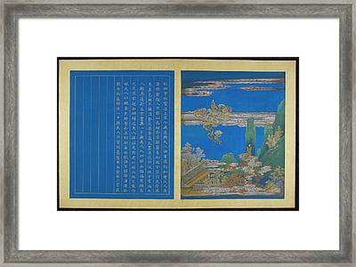 Liu Gang And His Wife Both Daoist Taoist Framed Print
