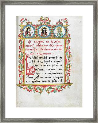 Lives Of Josephat And Barlaam Framed Print by British Library