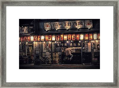 Local Soba Framed Print