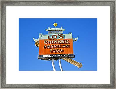 Lo's Chinese American Food Framed Print