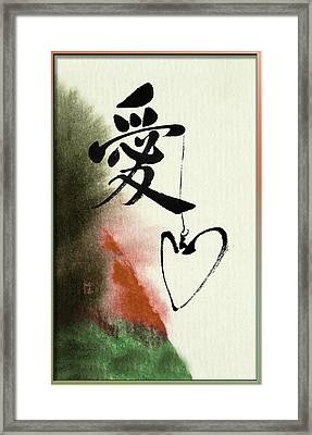 Love Brush Calligraphy With Heart Framed Print