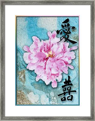 Framed Print featuring the mixed media Love Double Happiness With Red Peony by Peter v Quenter