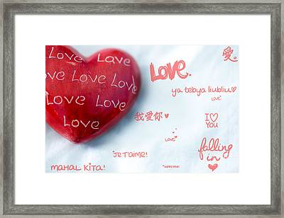 Love Heart 3 Framed Print by Paul Lilley