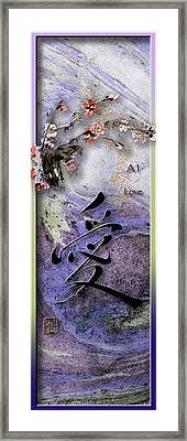 Love Ink Brush Calligraphy Framed Print by Peter v Quenter
