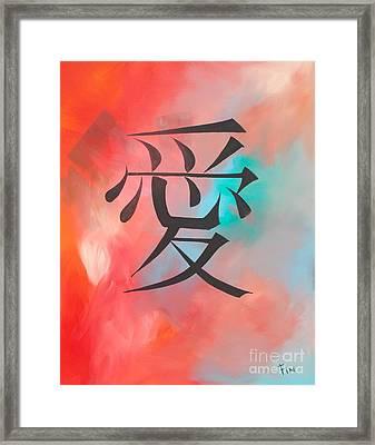 Love Framed Print by PainterArtist FIN