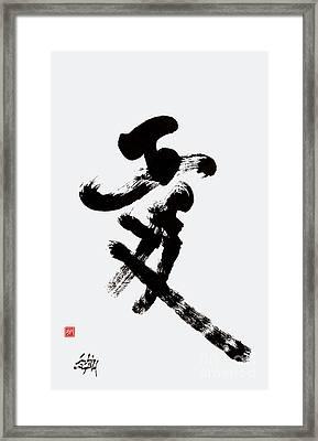 Love Phoenix Framed Print by Nadja Van Ghelue