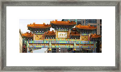 Low Angle View Of A Gate, Friendship Framed Print by Panoramic Images