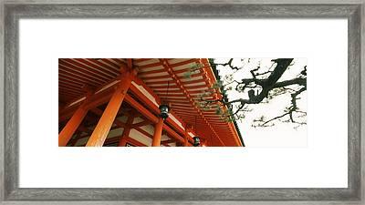 Low Angle View Of A Shrine, Heian Jingu Framed Print