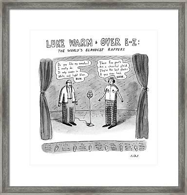 Luke Warm & Over Easy: The World's Blandest Framed Print