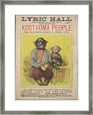 Lyric Hall Framed Print