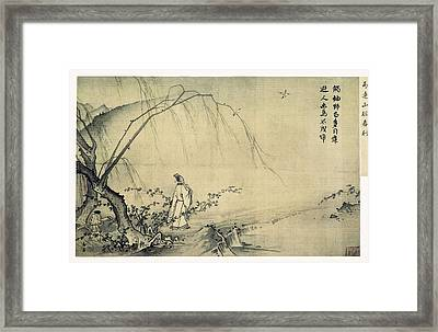 Ma Yuan 1155-1235. Walking Framed Print