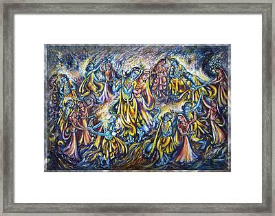 Maha Rass Framed Print