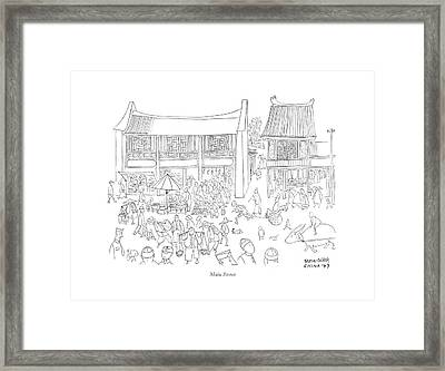 Main Street Framed Print by Saul Steinberg