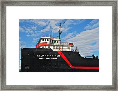 Majestic Mather Framed Print