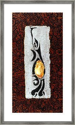 Mango Seed Tribe Framed Print
