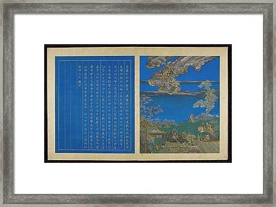 Mao Ying At A Banquet Framed Print
