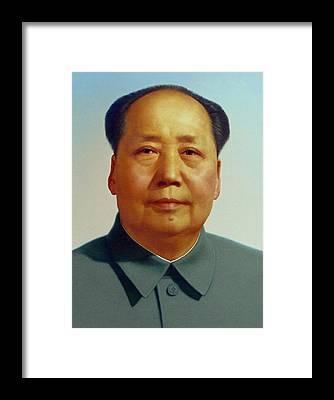 Mao Zedong Framed Prints