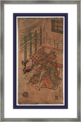 Mari Arasoi, Battle For A Ball. Between 1751 And 1764 Framed Print