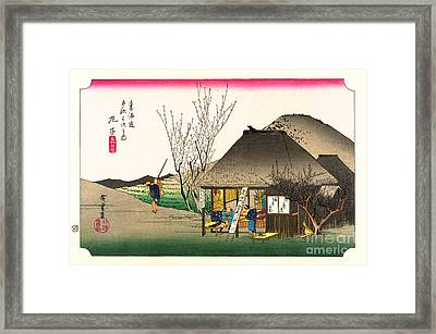 Mariko Station Tokaido Road 1833 Framed Print