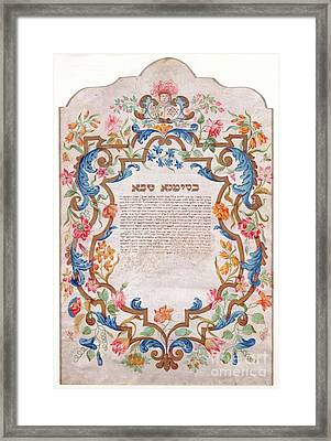 Marriage Contract Framed Print by Celestial Images