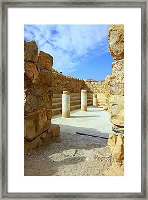 Masada Synagogue Framed Print