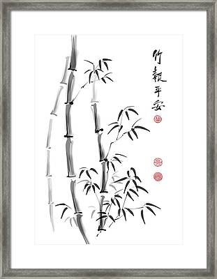 Framed Print featuring the digital art Me. You. And Bamboo. by Stanley Mathis