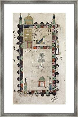 Medina Mosque Enclosure Framed Print by British Library