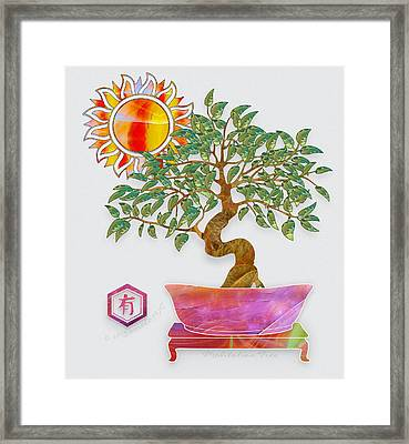 Meditation Tree Framed Print by Gayle Odsather