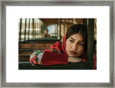 Mehrazin Framed Print