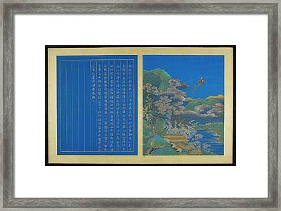 Mei Fu Framed Print by British Library