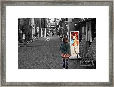Framed Print featuring the photograph Meiko Dreams by Cassandra Buckley