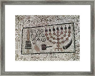 Menorah, 6th Century Framed Print