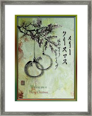 Framed Print featuring the painting Merry Christmas Japanese Calligraphy Greeting Card by Peter v Quenter