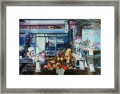 Metudela Flowers Framed Print by Nekoda  Singer